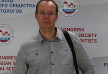 А.Ю. Бубнов