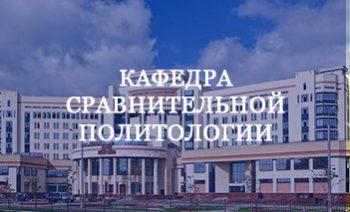 ВТОРОЙ-ПАК_05