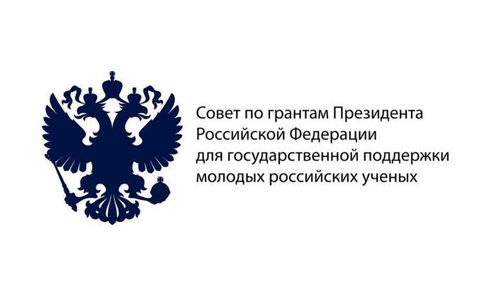 Стипендия_президентап