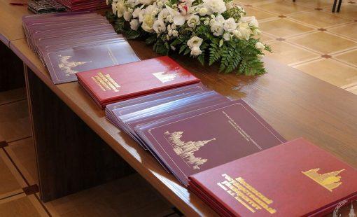 Лауреаты стипендий МГУ