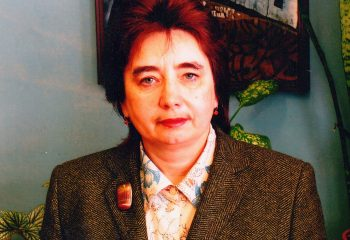 Наталья Аркадьевна Четырина