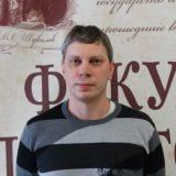 Даниил Александрович Аникин