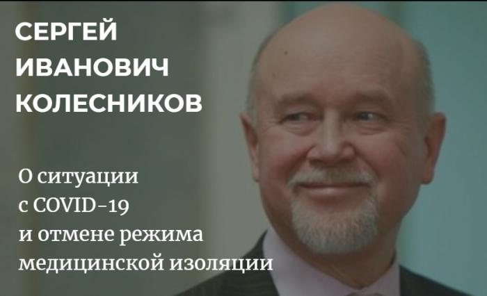 Интервью С.И. Колесникова Парламентской газете
