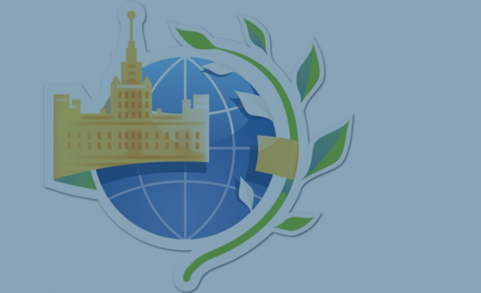 Конференция Ломоносов-2020