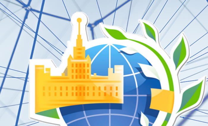 Конференция Ломоносов-2021