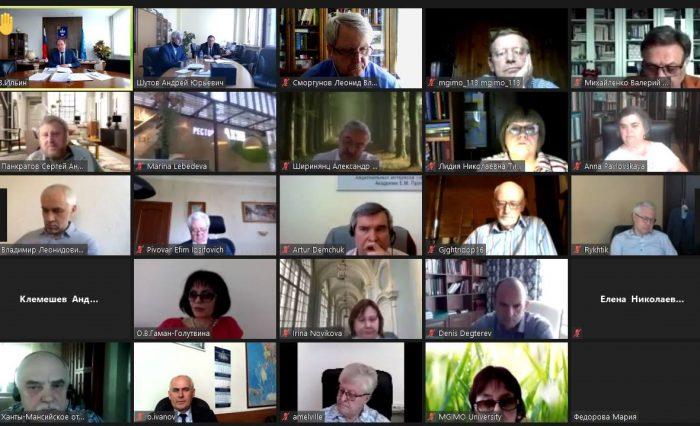 Заседание ФУМО по политическим наукам и регионоведению