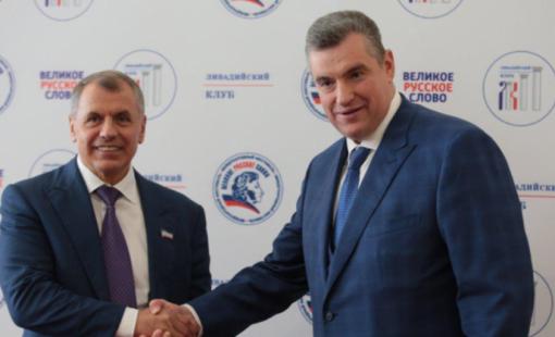 Л.Э.Слуцкий - почётный гражданин Республики Крым