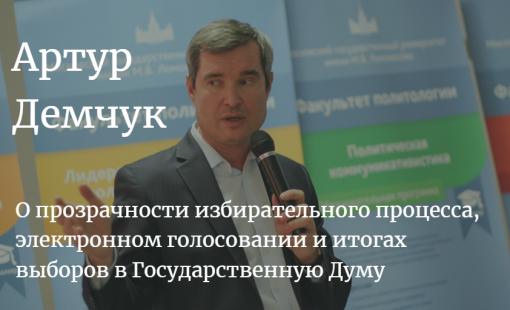 Артур Демчук на пресс-конференции в НСН