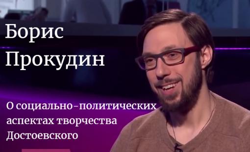 Борис Прокудин на RTVI